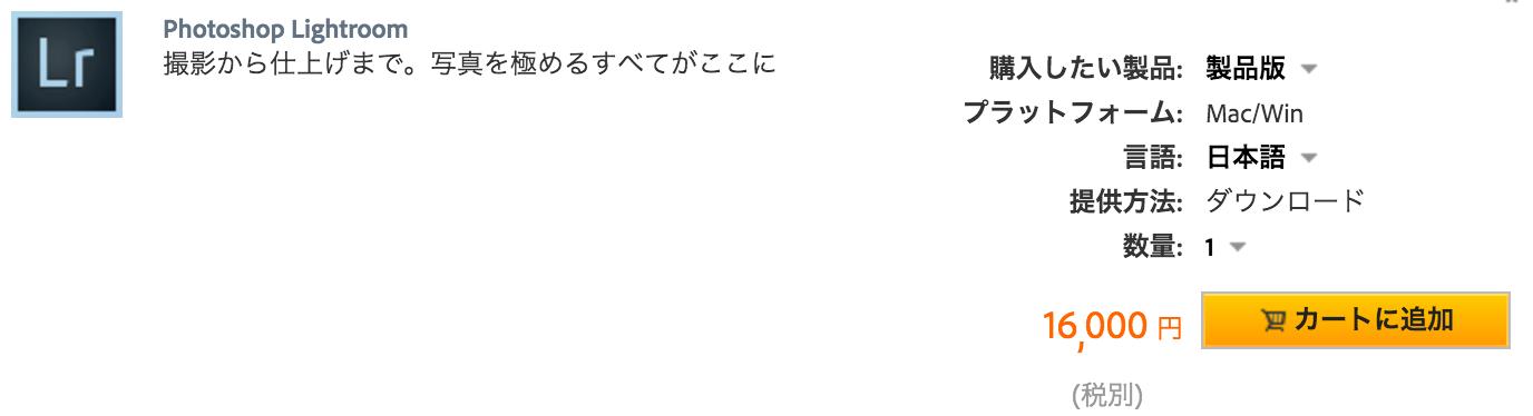 cap 2016-01-22 0.12.26