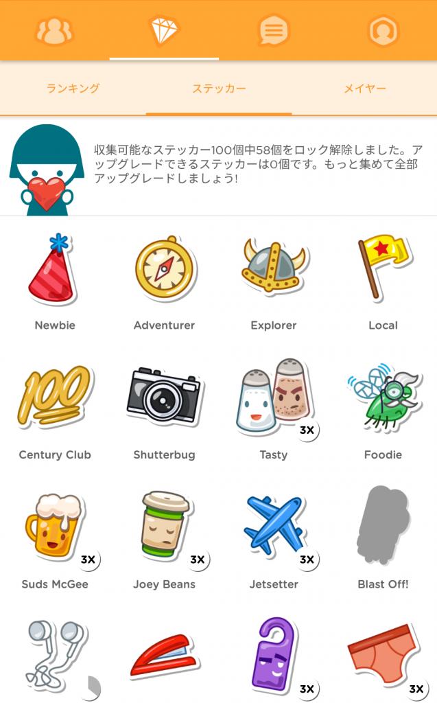 Screenshot_20160406-115916