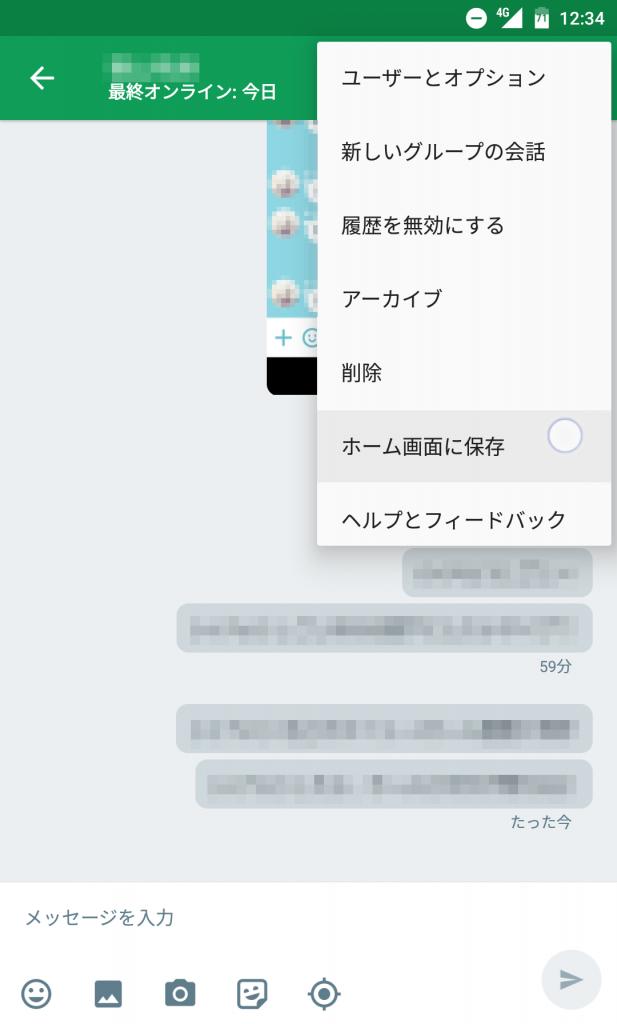 Screenshot_20160408-123410