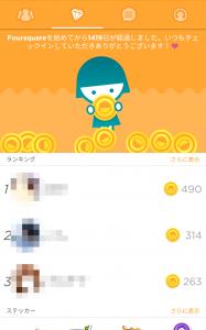 Screenshot_20160707-144258